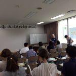 シンタの集い:北の実践者交流会in北海道始まりました‼️