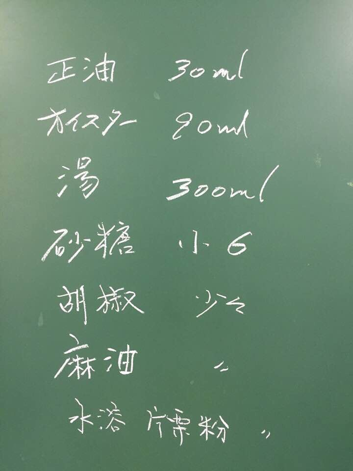 風の子めむろ🏃♂️秘伝❓のチンジャオロースのタレのご紹介